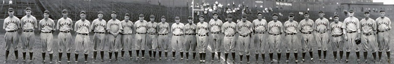 Old black and white photo of the baseball team
